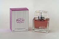 Женская парфюмированная вода Rich Rose Again Johan. B 85ml
