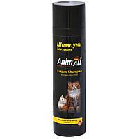 Шампунь AnimАll (Энимал) котов и котят всех пород, 250мл