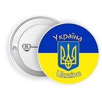 Значек Украина круглый