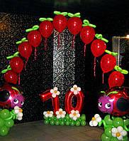 Арка из гелиевых шаров в виде клубничек