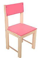 Детский стульчик деревянный со спинкой 24 см (розовый) сосна