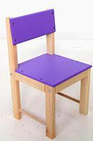 Детский стульчик со спинкой 24 см натуральное дерево сосна (фиолетовый)