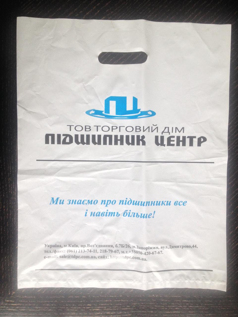 """Пакет полиэтиленовый """"Подшипниковый Центр"""""""