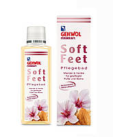 Ванна для ног Миндаль и Ваниль Fusskraft Soft Feet 200мл./ Геволь Фусскрафт