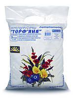 Суміш грунтів Торфяна 3л
