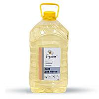 """Бесфосфатное, концентрированное  моющее средство для посуды """"Бджілка"""",  5 л"""