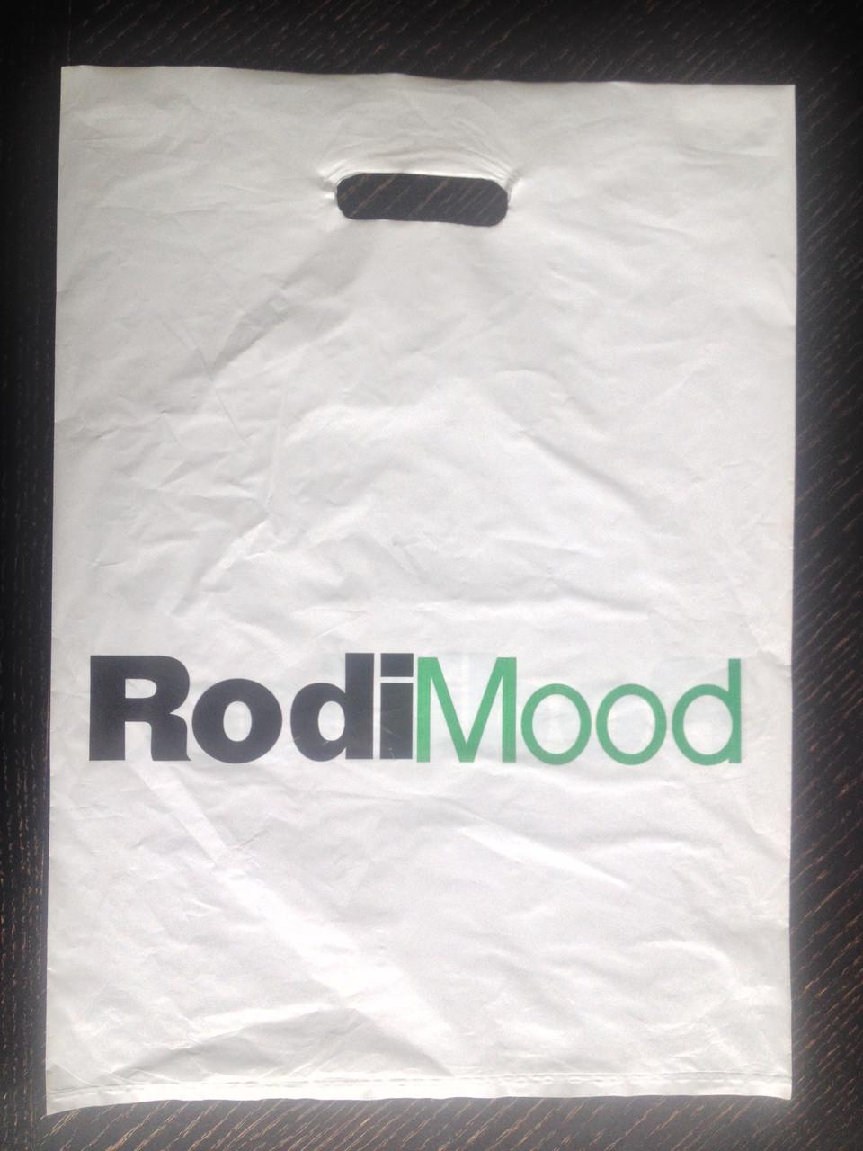"""Пакет поліетиленовий """"RodiMooD"""""""