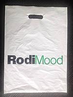 """Пакет полиэтиленовый """"RodiMooD"""""""