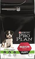 Сухой корм Pro Plan (Про План) Dog Medium Puppy корм для щенков средних пород c курицей 0,8КГ