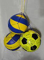 Сетка для мячей для переноски мячей до 3 штук. D. 2,5мм. Эконом минимум (3)