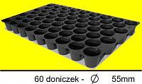 Кассета 60 ячеек (70шт/упак) Польша, фото 1