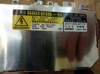 Блок розжига D2S D2R DENSO Toyota 85967-50020