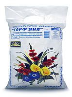 Суміш грунтів Торфяна 7л