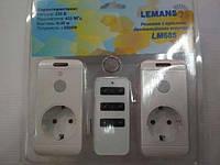 Две одинарные дистанционные розетки с пультом Lemanso LM685