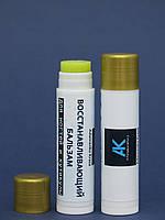 Восстанавливающий бальзам-масло для ногтей и кутикулы.
