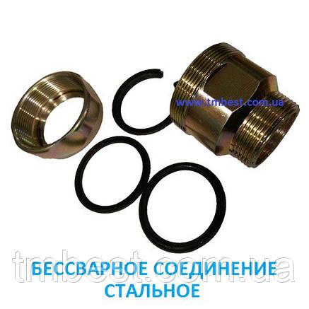 """Бессварное соединение 2""""Н*61 мм стальное, фото 2"""