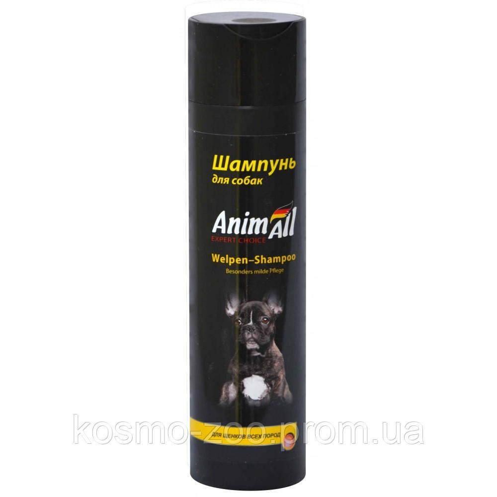Шампунь AnimАll (Энимал) для щенков собак всех пород, 250мл