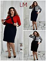 Платье 770404 р 42,44,46,48,50,52,54,56,58,60 женское батал красное синее черное большое из ангоры деловое