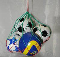 Сетка для мячей Стандарт (5)