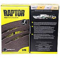 Защитное покрытие Raptor U-POL Черный 1л