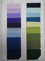 Образцы цвета галстуков