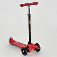 Самокат  Best Scooter красный