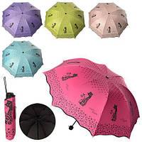 Зонтик MK 1655