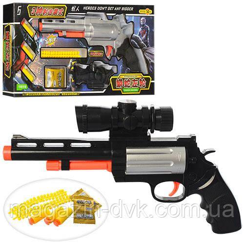 Пистолет 528-2-3