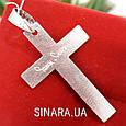 Нательный крест из серебра с распятием - Серебряный крестик мужской, фото 6