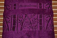 Полотенце бамбуковое банное, 70х140, Жасмин, фото 1