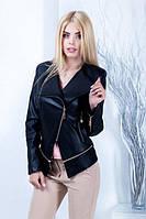 Женская стильная кожаная куртка (42-46)