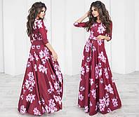 Женское длинное платье в пол с цветочным принтом в расцветках 1143