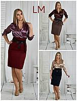 Платье 770402 р 62,64,66 женское батал бордовое коричневое синее деловое на работу миди