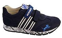 Кроссовки Minimen 42POLOSA 38 24,5 см Синий