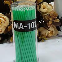 Микро браш для ресниц МА -101 fine