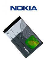 Nokia 2610 Корпус черный