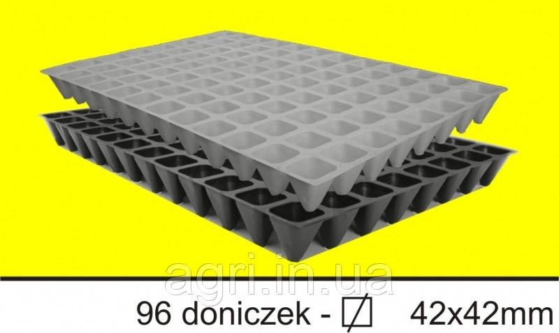 Кассета 96 ячеек (60шт/упак) Польша