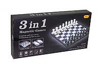 Шахматы  3 в 1 пластик, магнит. большие