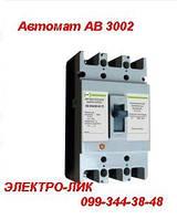 Автоматический выключатель АВ 3002/3Н 16А