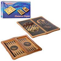 Шахматы B 4825 деревянные, 2в1 (нарды), размер поля для игры в шахматы 18-18см, размер поля для игры в нарды 48-46,5см, шашки 30шт, кубики 2шт,дерево