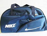 Сумка с карманом и плечевым ремнем городская спортивная для фитнеса  спорта