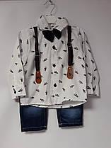Нарядный костюм для мальчиков С подтяжками и бабочкой 2 года Размер 92 Синий F11-515(92) Турция
