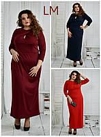 Платье 770398 р 42,44,46,48,50,52,54,56,58,60 женское синее красное батал длинное макси большого размера в пол