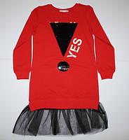 Платье фатин для девочек TOONTOY от 8 до 14 лет.