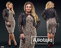 Комплект платье с болеро из гипюра-беж/черный