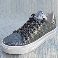 Стильные спорт туфли девушка, Maxus размер 36 39