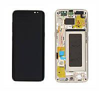 Дисплей Samsung G950 Galaxy S8 з сенсором Золотий Gold оригінал , GH97-20457F