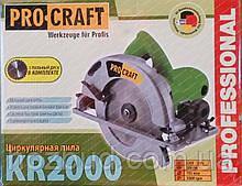 Пила дисковая PROCRAFT KR2000