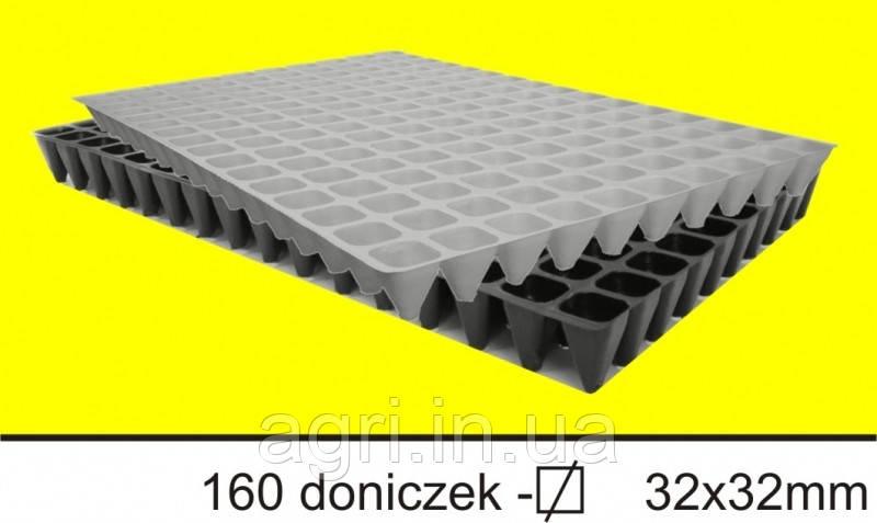 Кассета 160 ячеек (90шт/упак) Польша
