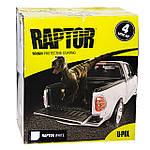 В продаже появился белый Raptor
